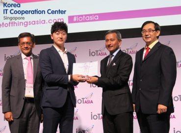 [KICC Singapore News] IoT TrailBlazer Award 2018 Winner - Smartsound