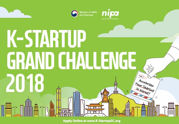 K-Startup Grand Challenge 2018 (Closed)