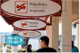 싱가포르, 150만명 환자 정보 유출 사고