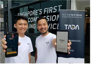그랩에 도전장 내민 블록체인 기반 차량 공유 앱 TADA, 투자자 유치 나선다