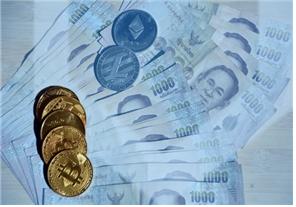 태국, 시중 은행의 암호 화폐 거래 전격 허용