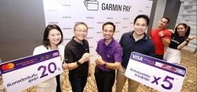 Siam Commercial Bank, 스마트 워치 결제 시스템 '가르민 페이' 선보여