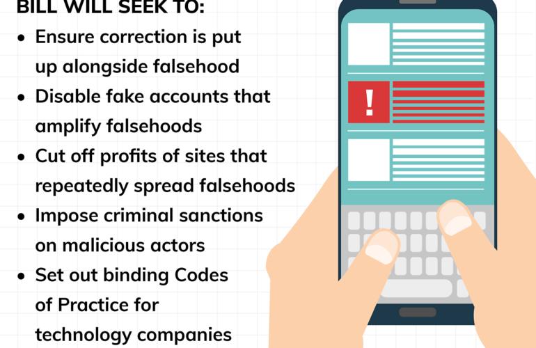 싱가포르, 가짜뉴스 유포하면 '10년 징역'