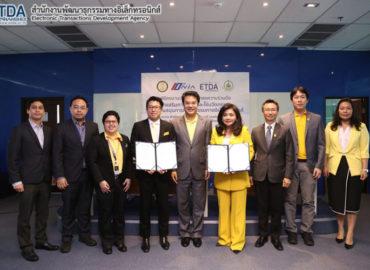 태국 전자결제개발청(ETDA)과 국가혁신청(NIA), 중소기업 온라인 결제 확대 추진