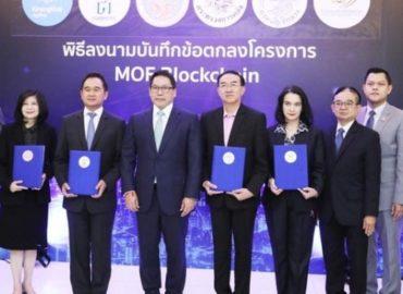 태국, 외국인 관광객을 위한 DLT 기반 VAT 환불 서비스 도입