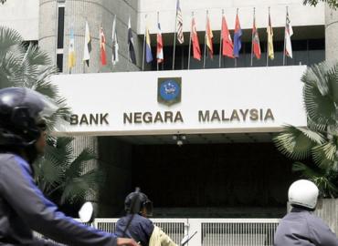 말레이시아 중앙은행, 2020년 디지털 은행 라이선스 최소 5개사 발급 예정